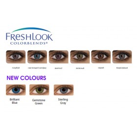 Freshlook Colorblends (2 шт.)