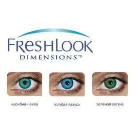 Freshlook Dimensions (6 шт.)