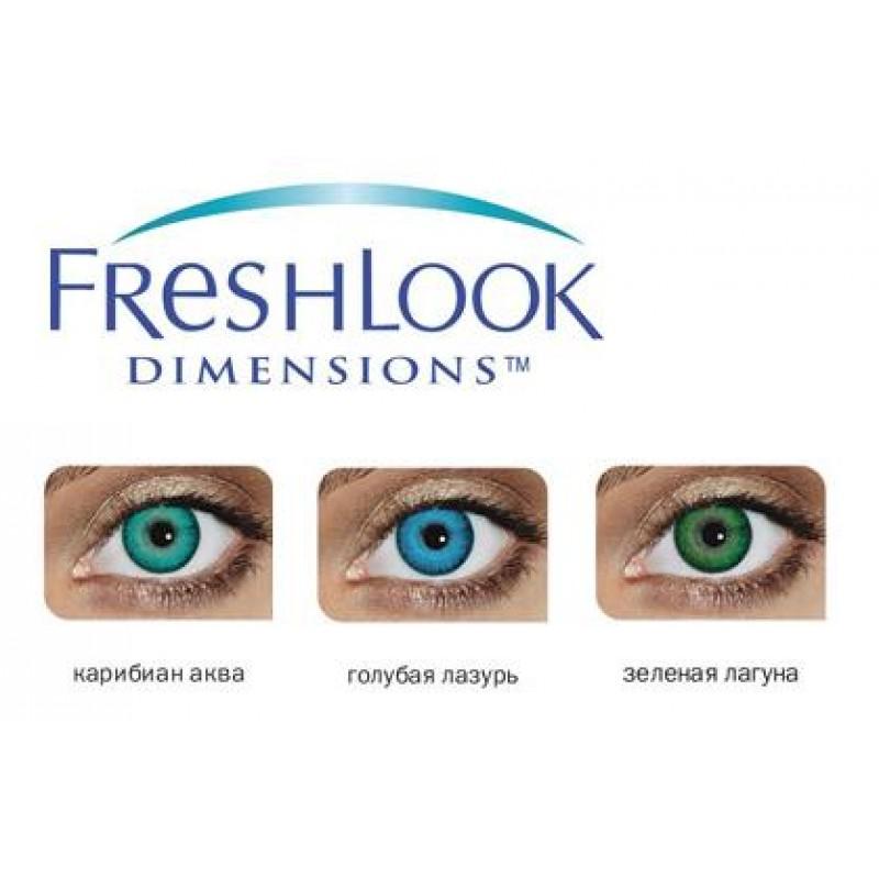 Freshlook Dimen... Eyemed
