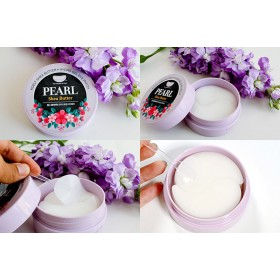 Патчи Pearl Shea Butter (60 шт.) Koelf