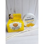 Патчи Chamomile Lightening (60 шт.) Petitfee