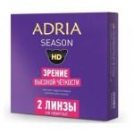 Adria Season (2 шт.)